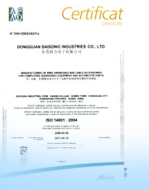 ISO 14001 Accreditation Certificate
