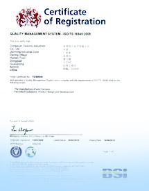 ISO9001 certificaton