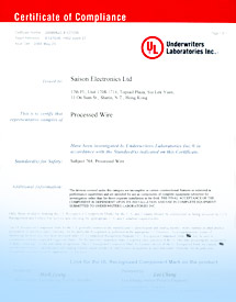 UL Certificate of Compliance - Processed Wire